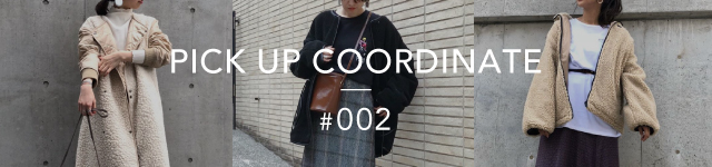 AL CLOSET PICK UP COORDINATE 002