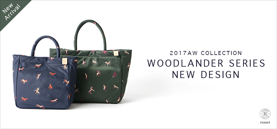 2017AW COLLECTION WOODLANDER SERIES NEW DESIN