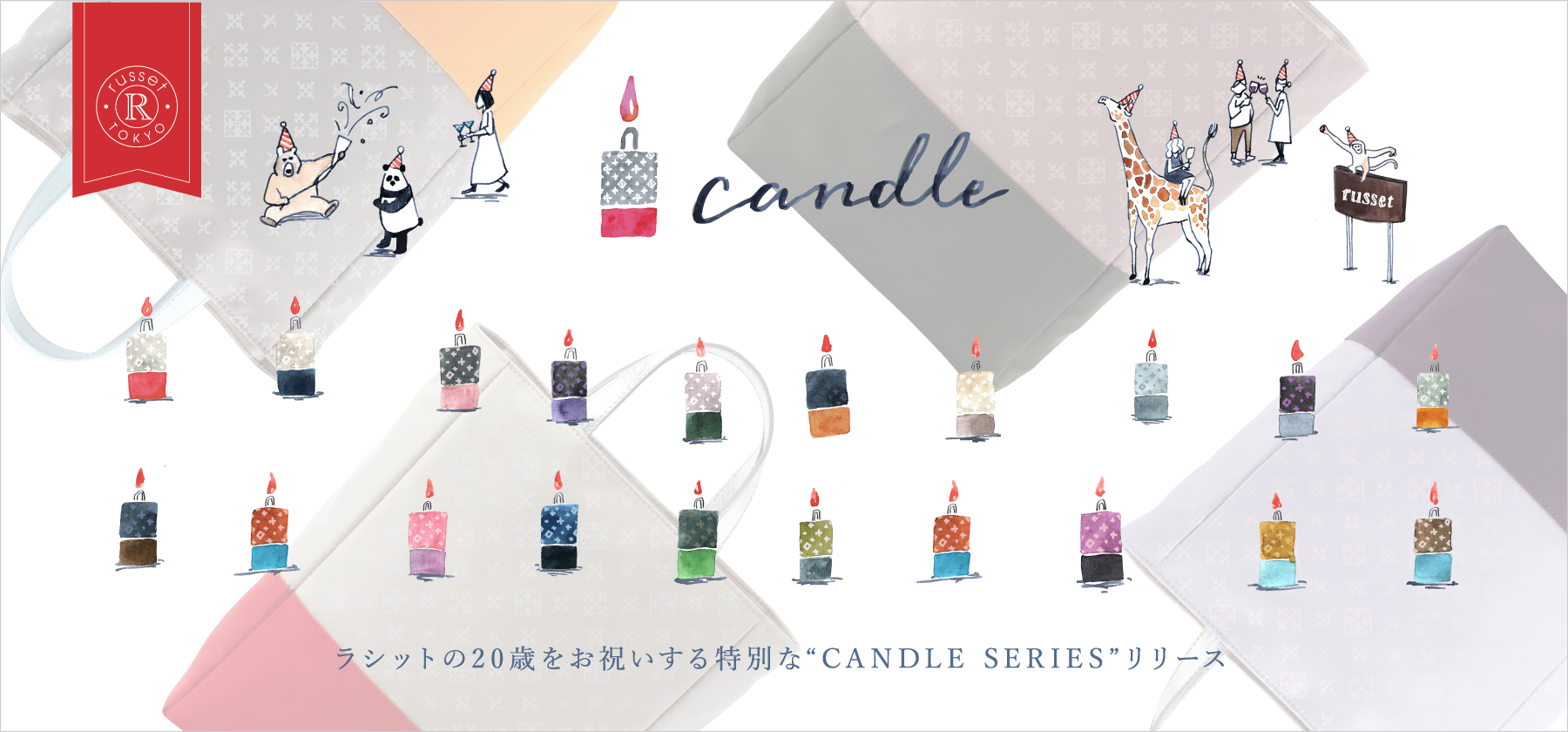 20TH ANNIVERSARY CANDLE SERIES